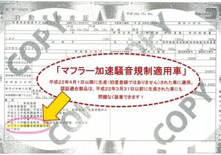 CCI20130419_0000.jpg