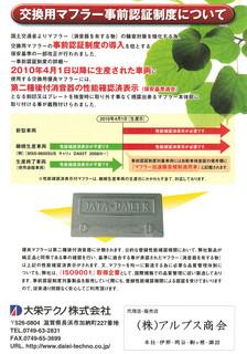 CCI20130419_0001.jpg
