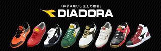 diadora_title.jpg